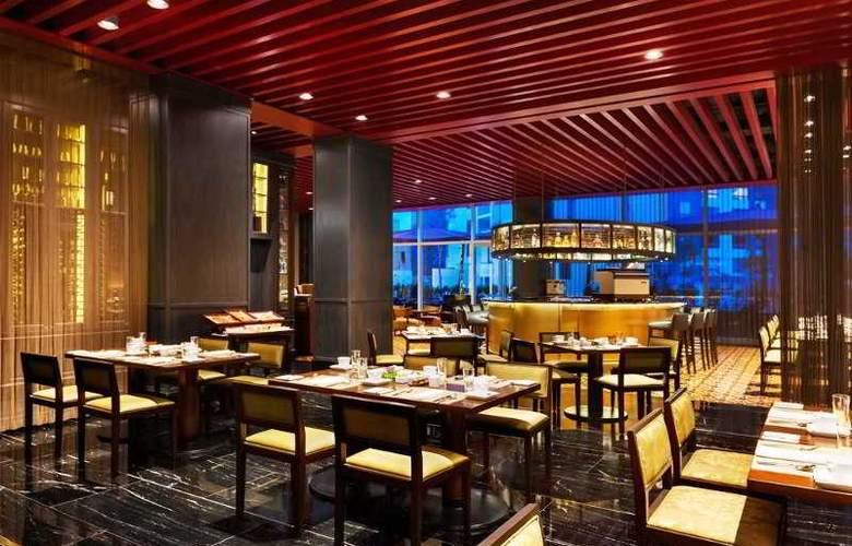 Hilton Lima Miraflores - Restaurant - 23