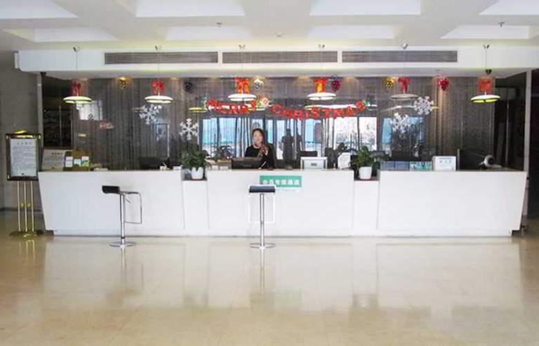 CYTS Shanshui Trends Hotel (Shaoyaoju Branch) - General - 1
