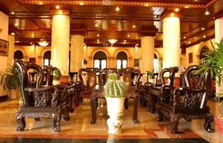 Indochine Hotel - General - 1