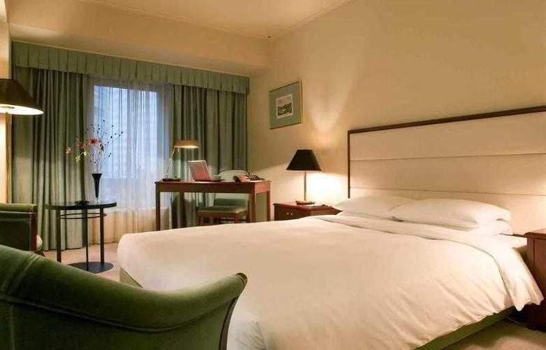 Mercure Nagoya Cypress - Hotel - 16