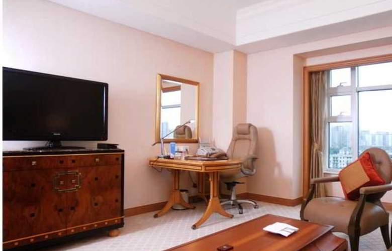 Radisson Blu Plaza Xing Guo Hotel Shanghai - Room - 5