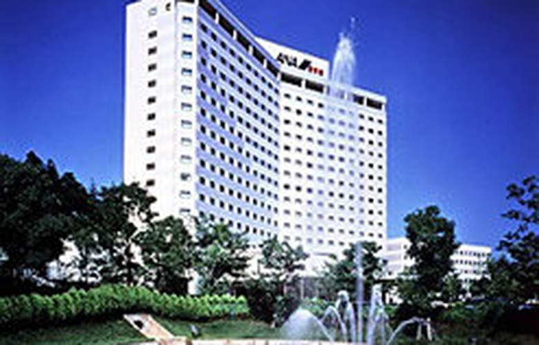 Ana Crowne Plaza Narita - General - 1