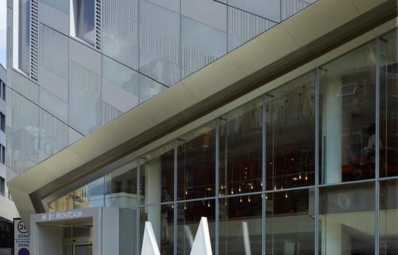 M by Montcalm Shoreditch Londres City Tech - Hotel - 0