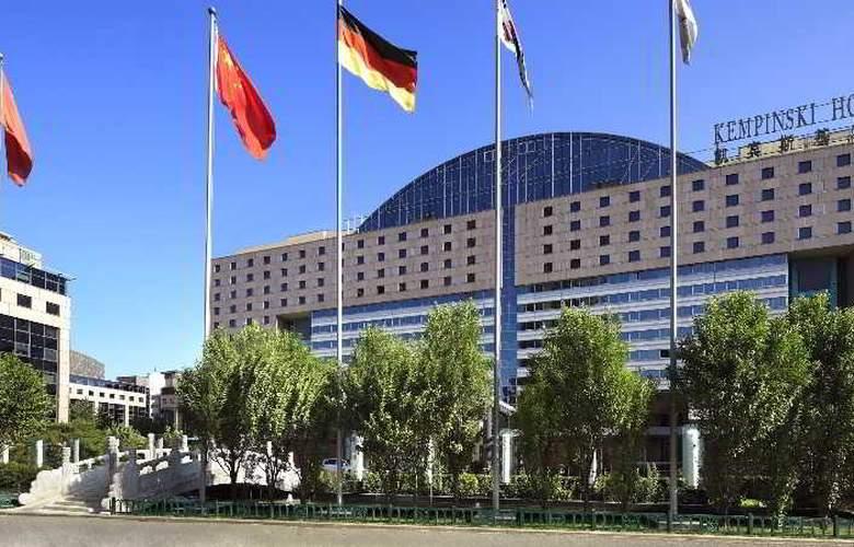 Kempinski Beijing Lufthansa Centre - General - 1