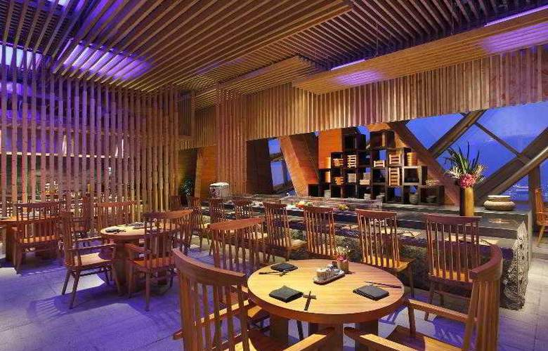 The Westin Pazhou - Restaurant - 58