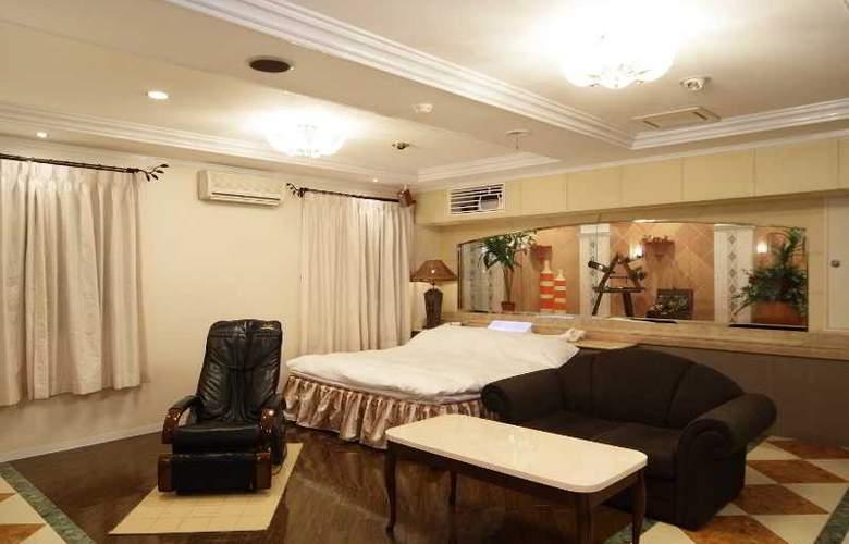 Hotel Grand Fine Kyoto Minami - Room - 12