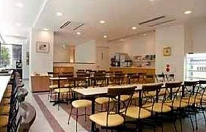Comfort Hotel Yokohama Kannai - General - 1