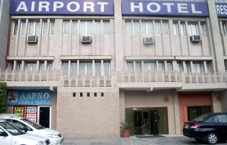 Airport Hotel - Hotel - 0