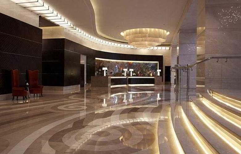 Renaissance Shanghai Putuo - Hotel - 0