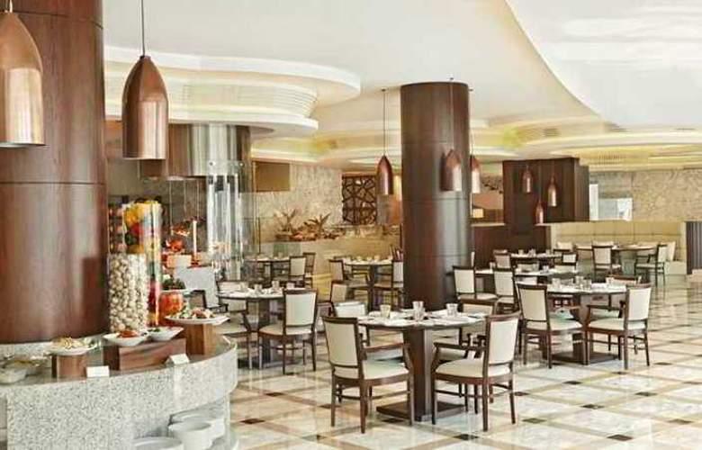 Waldorf Astoria Dubai Palm Jumeirah - Restaurant - 5