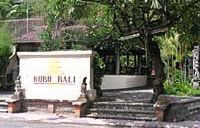 Kubu Bali - Building - 8