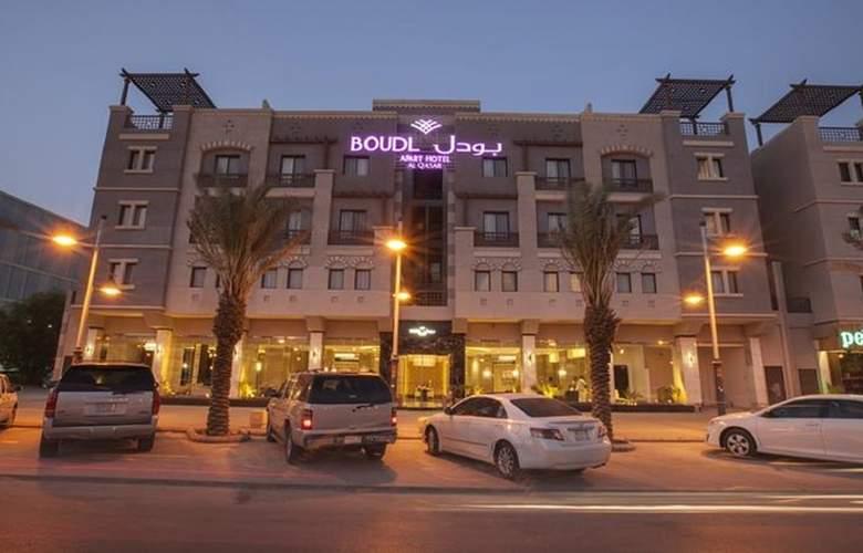 Boudl Khelewi Olaya - Hotel - 6