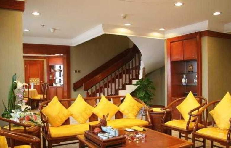Prime Hotel Beijing - General - 8