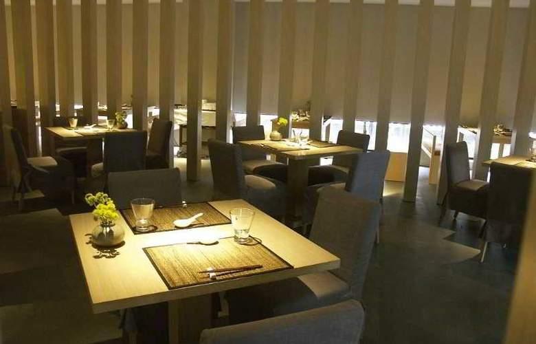 Wulai Pause Landis Resort - Restaurant - 8