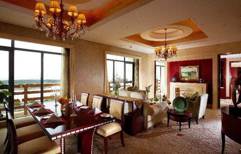 New Century Resort Joyland Changzhou - Restaurant - 12