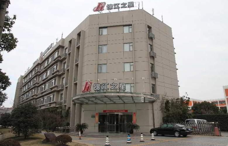 Jinjiang Inn (Yixian Road,Shanghai) - Hotel - 5
