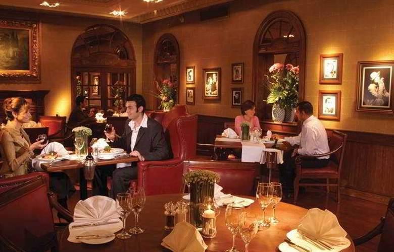 Cairo Marriott Hotel & Omar Khayyam Casino - Restaurant - 1