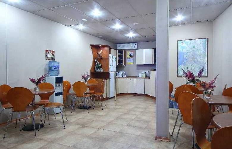 Rinaldi Premier - Restaurant - 4