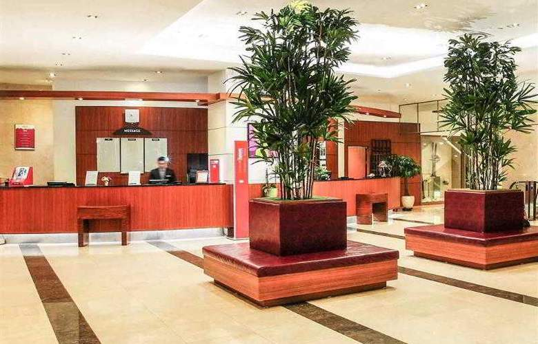 Ibis Suwon Ambassador - Hotel - 7