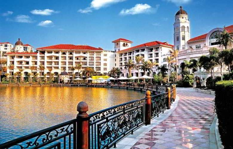 Phoenix City Hotel Guangzhou - Hotel - 8