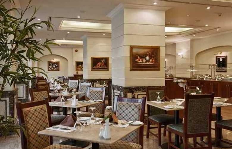 Hilton Zamalek Residence Cairo - Hotel - 11