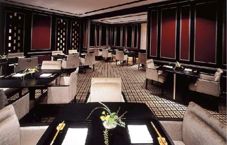 Hotel Granvia Kyoto - Restaurant - 9