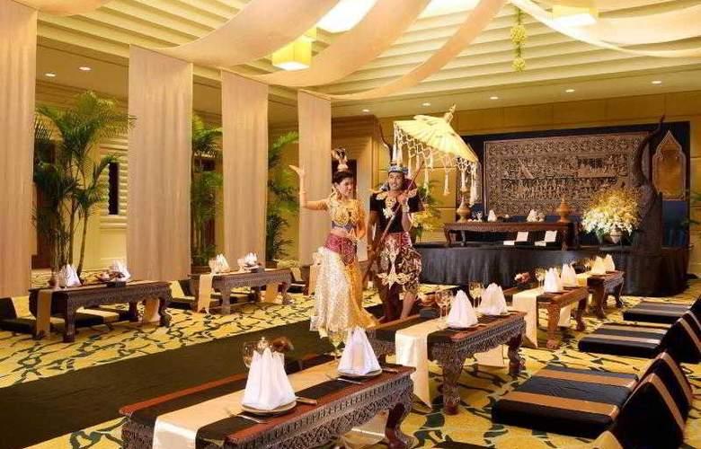Le Meridien Khao Lak Beach and Spa Resort - Hotel - 12