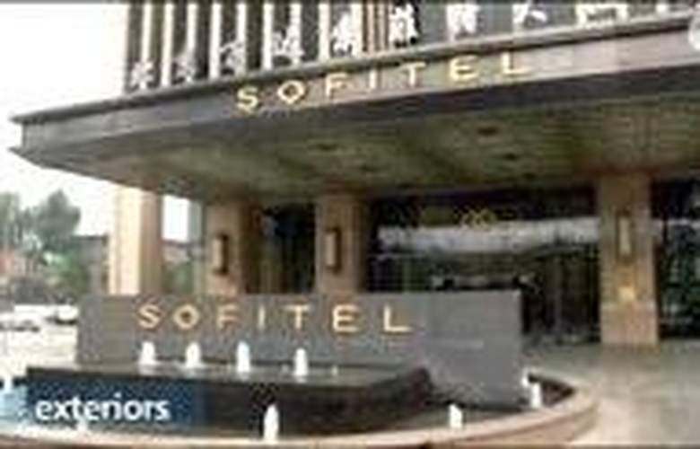 Sofitel Wanda Beijing - Hotel - 0