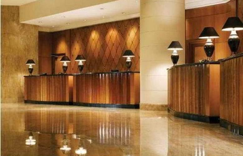 Hyatt Regency Bandung - General - 1