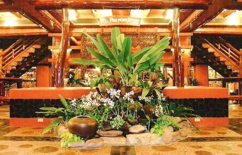 Phu Pha Nam Resort & Spa - General - 1