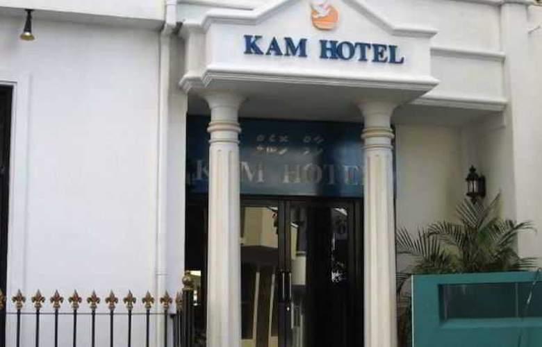 Kam - Hotel - 3