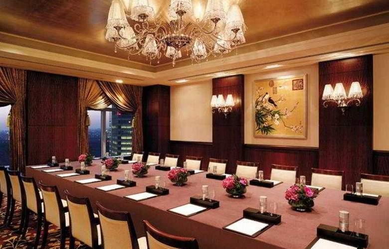 Shangri-La Hotel Tokyo - Conference - 8