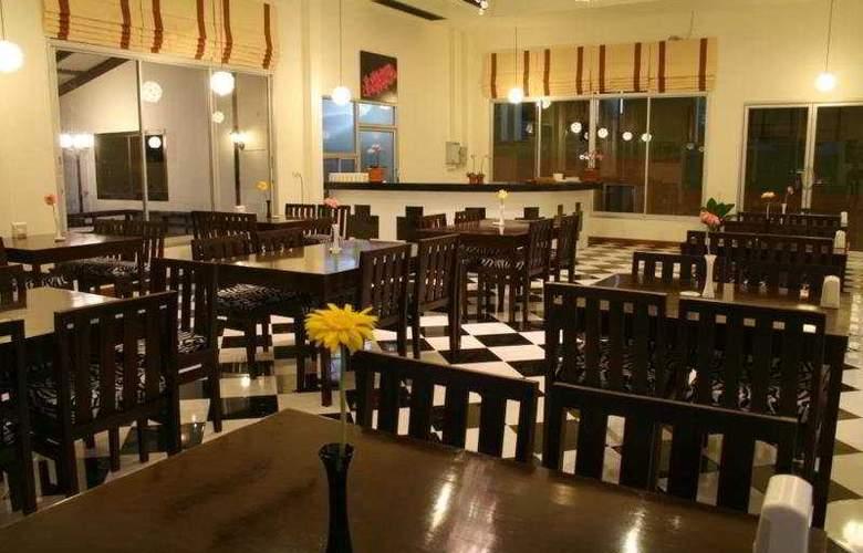 Howdy Relaxing - Restaurant - 11