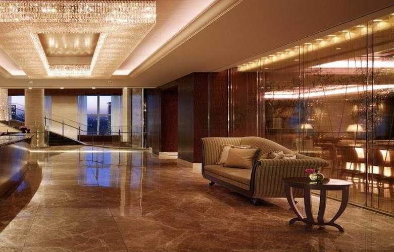Shangri-La Hotel Tokyo - General - 1