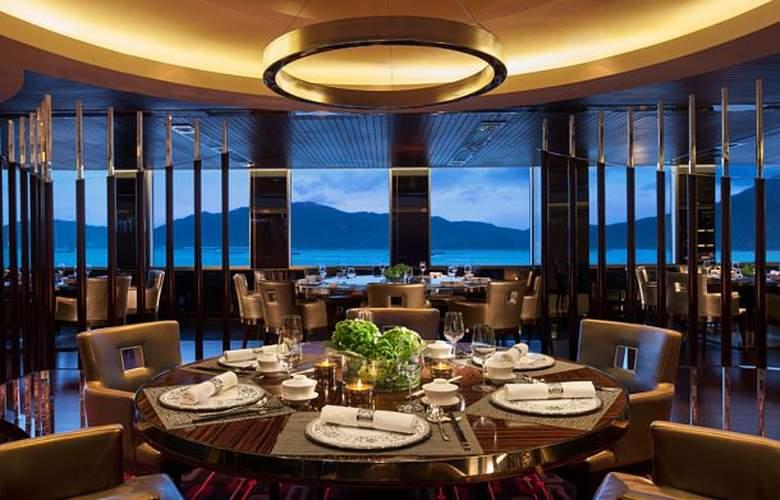 Hong Kong SkyCity Marriott Hotel - Restaurant - 11
