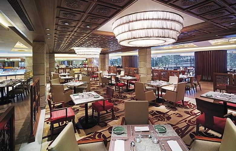 Kowloon Shangri-La Hong Kong - Restaurant - 21