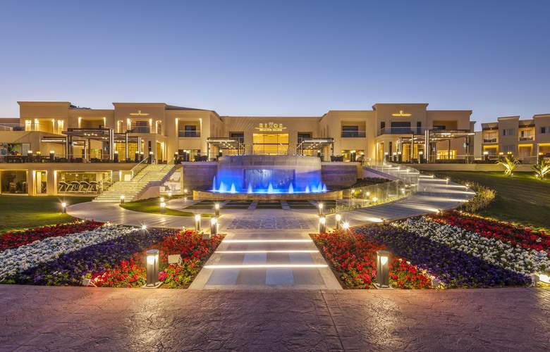 Rixos Seagate Sharm - Hotel - 0