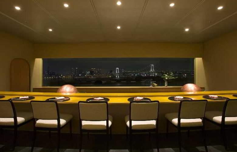 Hilton Tokyo Odaiba - Hotel - 47