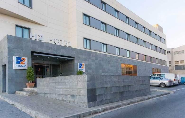 H2 Elche - Hotel - 4