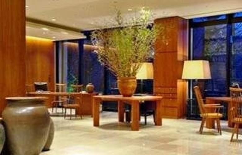 Hyatt Regency Hakone Resort And Spa (Dupl. 145962) - Restaurant - 5