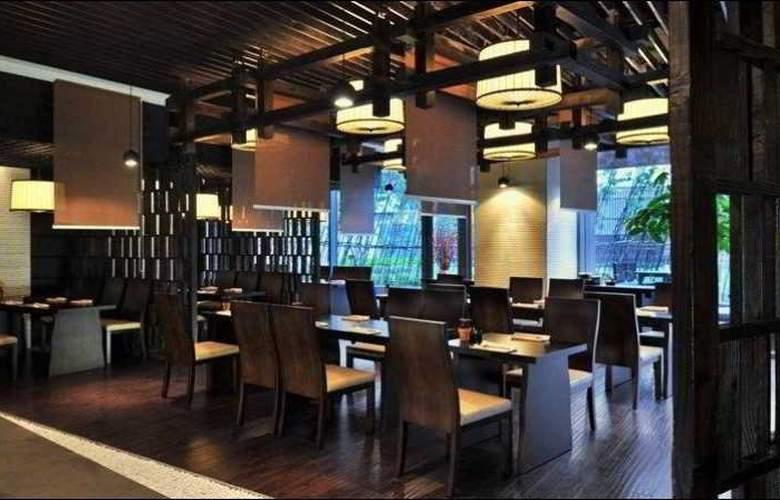 Guoman Shanghai - Restaurant - 17