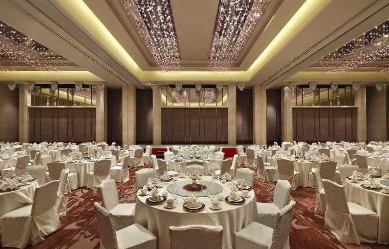 Sheraton Guangzhou - Hotel - 15