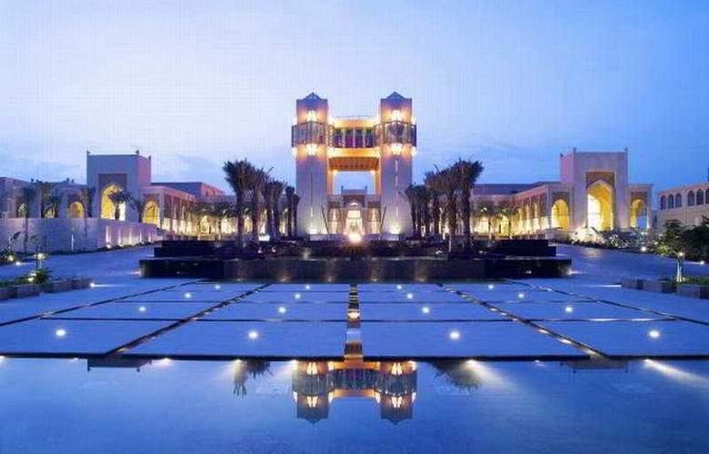 Al Areen Palace & Spa - Hotel - 0