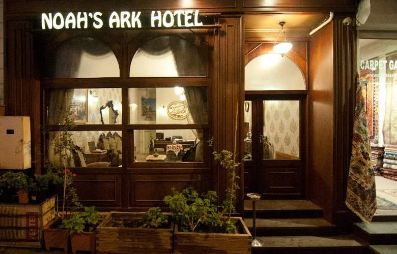 Noahs Ark Hotel - Hotel - 0