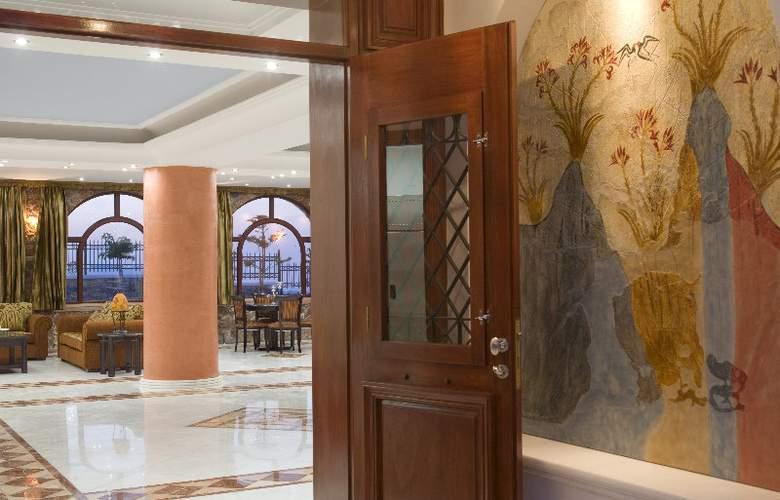 Maison Des Lys Luxury Suites - General - 1