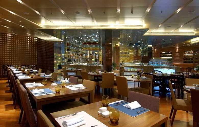 Marco Polo Xiamen - Restaurant - 8