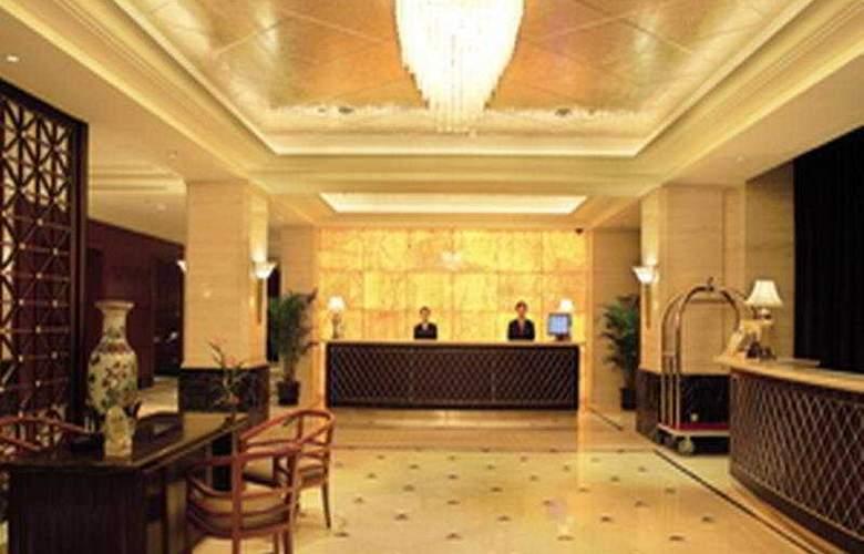 Jin Jiang - Hotel - 4