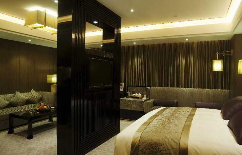 Zhejiang International Hangzhou - Room - 14