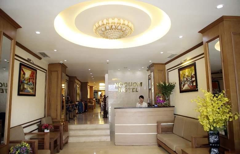 Ho Guom Hotel - Hotel - 3