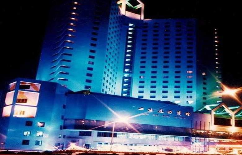 Jian Guo - Hotel - 0